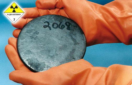 Суд вынес приговор жительнице Запорожской области, которая пыталась продать более 40 кг урана - Цензор.НЕТ 8776